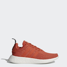 newest collection 53f14 48456 ULTRABOOST Shoes